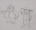 Pulp, Pulp-like, Digests, and Paperback Art, MAURICE BERNARD SENDAK (American, 1928-2012). Sketch of aPostman and Asian Man. Pencil on paper. 8.25 x 9.75 in..Signe...
