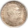 Coins of Hawaii, 1883 10C Hawaii Ten Cents MS66 PCGS. CAC....