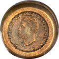"""Coins of Hawaii, """"1883"""" (Circa 1900) Hawaii Hub Impressions MS65 to MS66 PCGS....(Total: 10 coins)"""