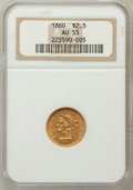 Liberty Quarter Eagles: , 1860 $2 1/2 New Reverse, Type Two AU55 NGC. NGC Census: (13/72).PCGS Population (19/58). Mintage: 22,675. Numismedia Wsl. ...