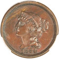 Patterns, 1854 P1C One Cent, Judd-161 Restrike, Pollock-187, R.4, PR64 BrownPCGS....