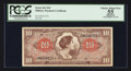 Military Payment Certificates:Series 641, Series 641 $10 PCGS Apparent Choice About New 55.. ...