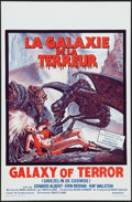 """Movie Posters:Science Fiction, Galaxy of Terror (New World, 1981). Belgian (14"""" X 21.25""""). ScienceFiction.. ..."""