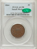 Two Cent Pieces: , 1864 2C Small Motto AU58 PCGS. CAC. PCGS Population (32/115). NGCCensus: (20/210). Mintage: 19,847,500. Numismedia Wsl. Pr...