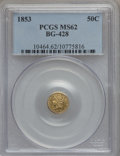 California Fractional Gold: , 1853 50C Liberty Round 50 Cents, BG-428, R.3, MS62 PCGS. PCGSPopulation (78/34). NGC Census: (14/9). (#10464)...