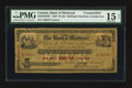 Canadian Currency: , Montreal, CE- The Bank of Montreal $5 (25 Shillings) Hamilton 1864Counterfeit Ch. # 505-26-38-08C . ...