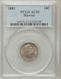 Coins of Hawaii: , 1883 10C Hawaii Ten Cents AU53 PCGS. PCGS Population (37/216). NGC Census: (15/193). Mintage: 250,000. (#10979)...