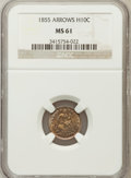 Seated Half Dimes: , 1855 H10C Arrows MS61 NGC. NGC Census: (9/164). PCGS Population(5/118). Mintage: 1,750,000. Numismedia Wsl. Price for prob...