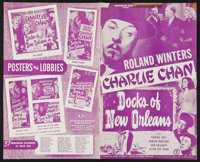 """Docks of New Orleans & Others Lot (Monogram, 1948). Uncut Pressbooks (3) (Multiple Pages, 10.5"""" X 17 &a..."""