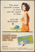 """Movie Posters:Drama, Butterfield 8 (MGM, 1960). Poster (40"""" X 60""""). Style Z. Drama.. ..."""