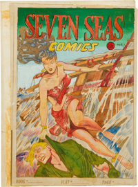 Matt Baker Seven Seas Comics #6 Cover Production Art (Universal Phoenix Features/Leader Enterprises, 1947)