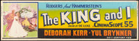 "The King and I (20th Century Fox, 1956). Banner (24"" X 82""). Musical"