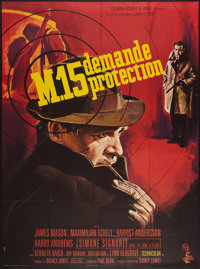 """The Deadly Affair (Columbia, 1967). French Grande (45"""" X 61""""). Thriller"""