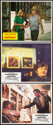 "Death Wish & Other Lot (Paramount, 1974). Lobby Cards (3) (11"" X 14""). Action. ... (Total: 3 Items)"