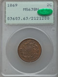 Two Cent Pieces: , 1869 2C MS63 Brown PCGS. CAC. PCGS Population (37/41). NGC Census:(60/184). Mintage: 1,546,500. Numismedia Wsl. Price for ...