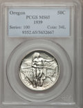 Commemorative Silver: , 1939 50C Oregon MS65 PCGS. PCGS Population (392/355). NGC Census:(228/403). Mintage: 3,004. Numismedia Wsl. Price for prob...