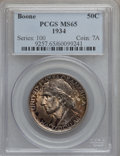 Commemorative Silver: , 1934 50C Boone MS65 PCGS. PCGS Population (581/243). NGC Census:(432/188). Mintage: 10,007. Numismedia Wsl. Price for prob...