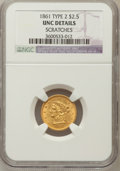 Liberty Quarter Eagles, 1861 $2 1/2 New Reverse, Type Two--Scratches--NGC Details. UNC. NGCCensus: (44/1028). PCGS Population (23/563). Mintage: 1...