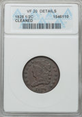 1828 1/2 C 13 Stars -- Cleaned -- ANACS. VF20 Details. NGC Census: (12/1346). PCGS Population (3/726). Mintage: 606,000...