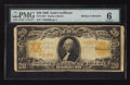 Large Size:Gold Certificates, Fr. 1185* $20 1906 Gold Certificate PMG Very Good 6.. ...