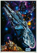 "Movie Posters:Science Fiction, Star Wars (20th Century Fox, R-1982). Japanese B2 (20"" X 29"").. ..."