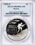 Modern Issues: , 1991-P $1 Korean War Silver Dollar PR68 Deep Cameo PCGS. PCGSPopulation (219/1997). NGC Census: (108/2208). Mintage: 618,4...