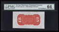 Fractional Currency:Third Issue, Fr. 1273SP 15¢ Third Issue Wide Margin Back PMG Choice Uncirculated 64.. ...