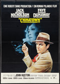 "Movie Posters:Mystery, Chinatown (Paramount, 1974). German A1 (23.5"" X 33""). Mystery.. ..."