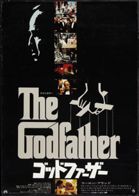 "The Godfather (Paramount, 1972). Japanese B2 (20"" X 29""). Crime"