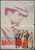 "Movie Posters:Drama, The Grapes of Wrath (Shoei, 1963). First Release Japanese B2 (20"" X 28.5""). Drama.. ..."