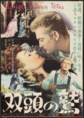 """Movie Posters:Drama, The Eagle has Two Heads (La Société des Films Sirius, 1953). First Release Japanese B2 (20"""" X 28.5""""). Drama.. ..."""