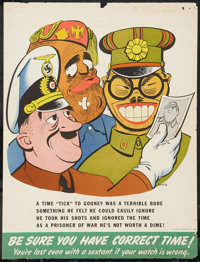 "World War II Lot (U.S. Government Printing Office, 1943). Poster (16"" X 21""). ""Be Sure You Have Correct T..."