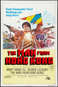 "The Man from Hong Kong & Other Lot (20th Century Fox, 1975). One Sheets (2) (27"" X 41""). Action. ... (..."