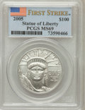 Modern Bullion Coins, 2005 $100 One-Ounce Platinum Eagle, First Strike MS69 PCGS. PCGSPopulation (182/6). NGC Census: (0/0). (#21111)...