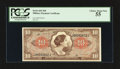 Military Payment Certificates:Series 641, Series 641 $10 PCGS Choice About New 55.. ...