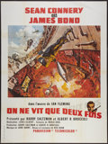 """Movie Posters:James Bond, You Only Live Twice (United Artists, R-1977-1982). French Grande(47"""" X 63"""") S.E. Lalande-Courbet Printing. James Bond.. ..."""