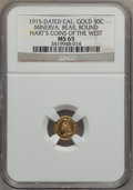 California Gold Charms, 1915 1/2 California Gold, Minerva, Bear, Round MS65 NGC. Ex: Hart's Coins Of The West....