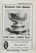 Hockey Collectibles:Publications, 1926 Stanley Cup Finals First Game Program - Victoria Cougars Vs.Montreal Maroons....