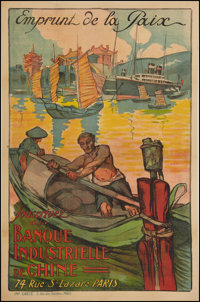 "Travel Poster (Industrial Bank of China, Circa 1920). French Subscription Poster (30"" X 45.5""). Miscellaneous..."