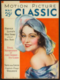 "Movie Posters:Miscellaneous, Motion Picture Classic (Motion Picture Publications, May, 1931).Magazine (108 Pages, 8.5"" X 11.5""). Miscellaneous.. ..."