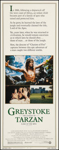 "Movie Posters:Adventure, Greystoke: The Legend of Tarzan, Lord of the Apes & Other Lot(Warner Brothers, 1983). Inserts (2) (14"" X 36""). Adventure.. ...(Total: 2 Items)"