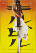 "Movie Posters:Action, Kill Bill: Vol. 1 (Miramax, 2003). One Sheet (27"" X 40"") SS MylarAdvance. Action.. ..."