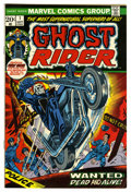 Bronze Age (1970-1979):Horror, Ghost Rider #1 (Marvel, 1973) Condition: VF-. Gil Kane cover. TomSutton art. First appearance of Son of Satan (Daimon Hells...