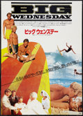 """Movie Posters:Sports, Big Wednesday (Warner Brothers, 1978). Japanese B2 (20.25"""" X 28.5"""") Style A. Sports.. ..."""