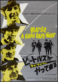 "Movie Posters:Rock and Roll, A Hard Day's Night (EMI, R-1984). Japanese B2 (20"" X 28.5""). Rockand Roll.. ..."