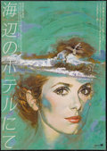 "Movie Posters:Drama, Hotel des Ameriques (Herald Classics, 1984). Japanese B2 (20"" X28.5""). Drama.. ..."