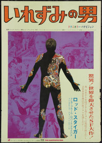 """The Illustrated Man (Warner Brothers, 1969). Japanese B2 (20"""" X 28.5""""). Science Fiction"""