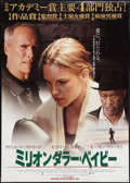 "Movie Posters:Sports, Million Dollar Baby (Warner Brothers, 2004). Japanese B2 (20.5"" X 28.5""). Sports.. ..."