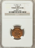 (Circa 1967) General Motors Cent, Pollock-4060, MS63 Red and Brown NGC. Control number 28-L....(PCGS# 62401)