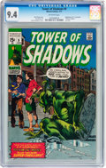 Bronze Age (1970-1979):Horror, Tower of Shadows #9 (Marvel, 1971) CGC NM 9.4 Off-white pages....